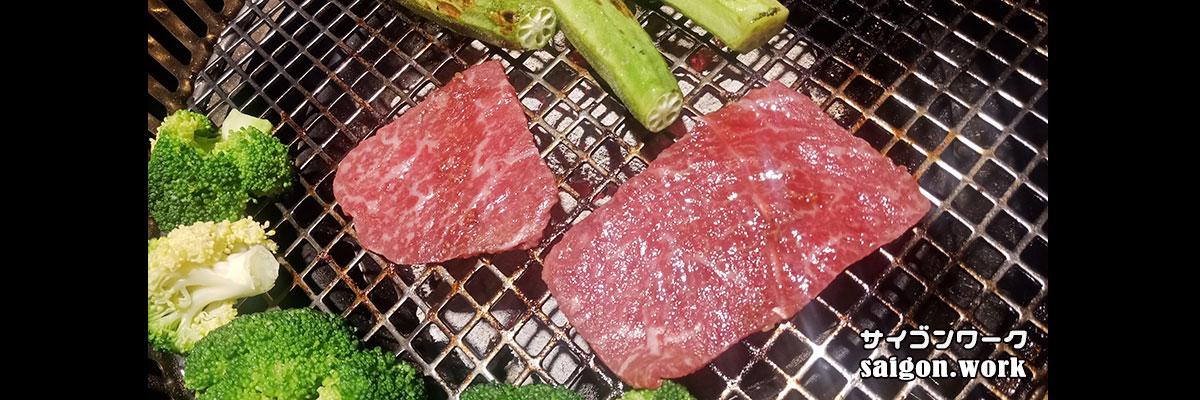 コスパ最高!和牛焼肉ビュッフェ「Marukin BBQ」