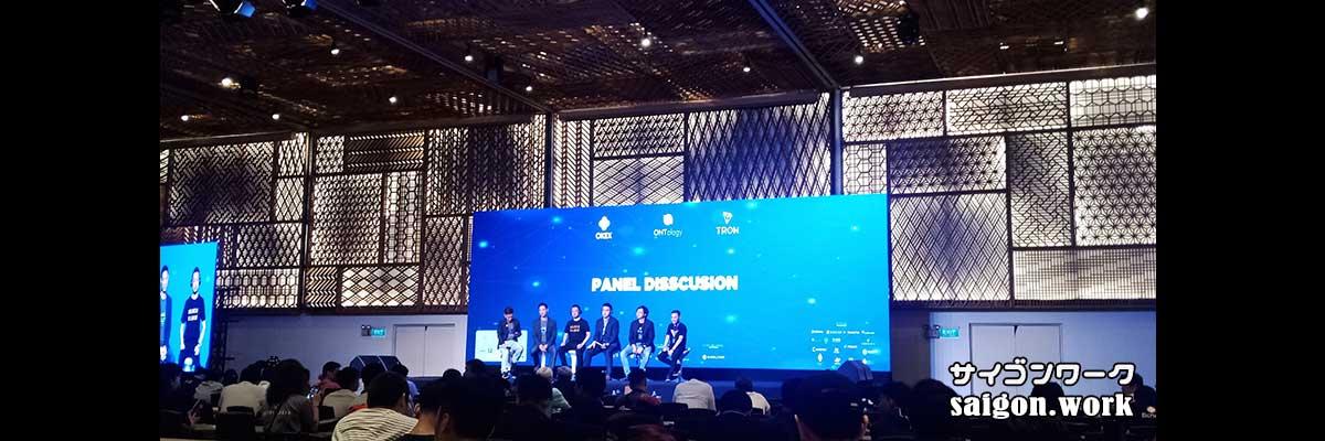 ベトナム仮想通貨関連のイベントへ参加してきました。