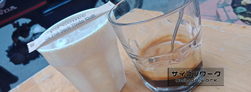 餃子効果虚しく、朝カフェ