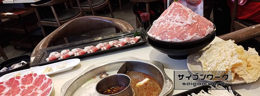 台湾火鍋「Manwah」に行ってきた。