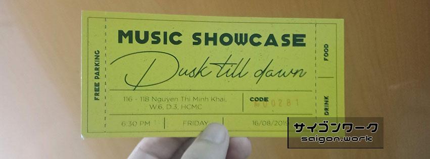 「Dusk Till Dawn」で初めてThinh Suyを見ました。