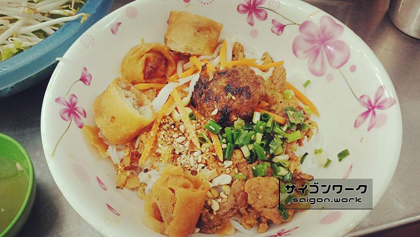 Bun Thit Nuong 03 | サイゴンワーク -ホーチミンで現地採用として働く人のブログ-