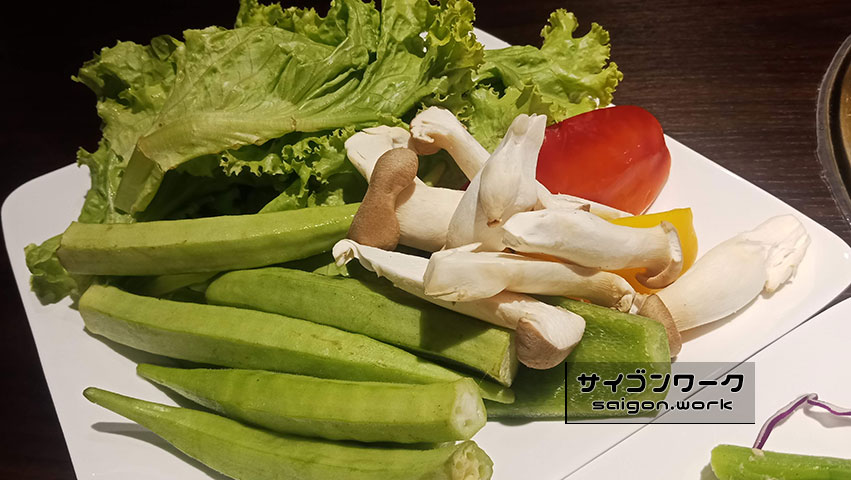 丸金(マルキン) 焼き野菜 | サイゴンワーク -ホーチミンで現地採用として働く人のブログ-