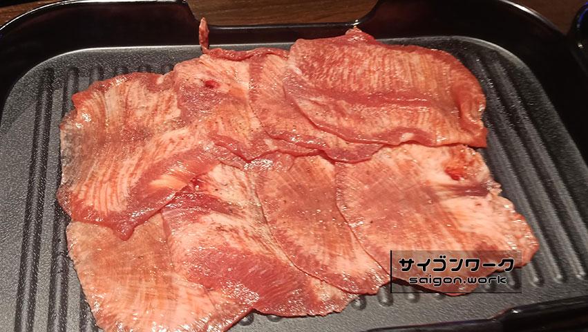丸金(マルキン) 牛タン | サイゴンワーク -ホーチミンで現地採用として働く人のブログ-