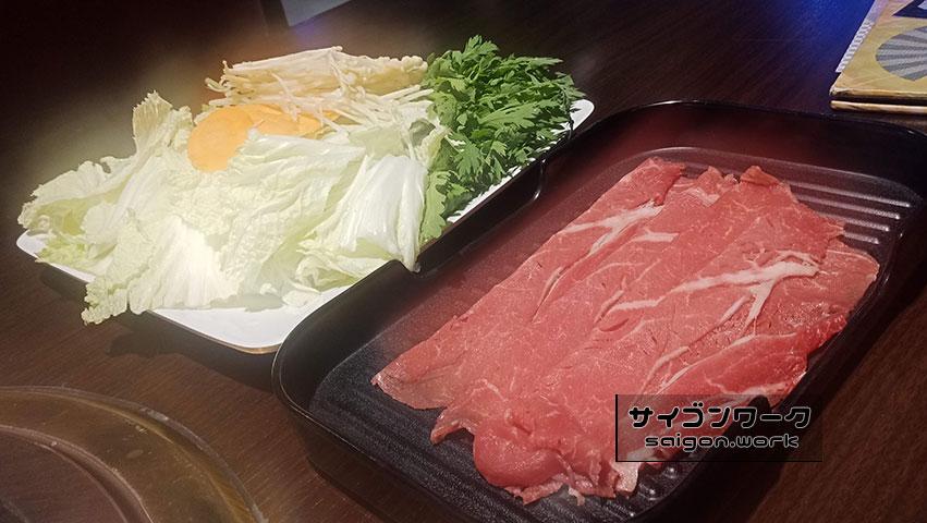 丸金(マルキン) 肉と野菜 | サイゴンワーク -ホーチミンで現地採用として働く人のブログ-