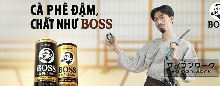 ベトナムの人気ラッパーDen Vauが缶コーヒー『BOSS』の顔に