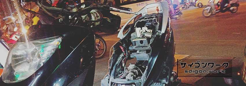 バイク修理2日目 | サイゴンワーク - ホーチミンで現地採用として働く人のブログ -
