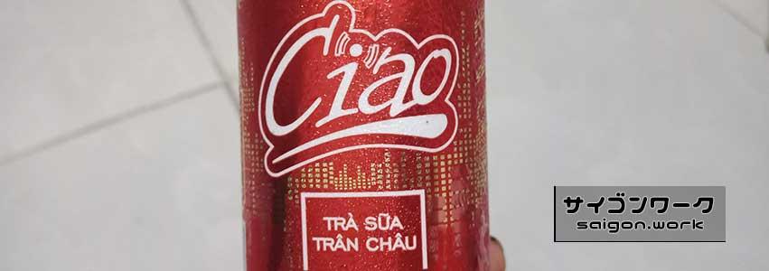 Ciao ミルクティー | サイゴンワーク