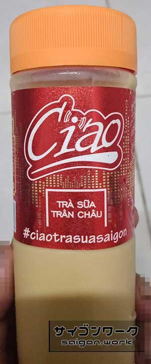 Ciao Tra Sua Saigon | サイゴンワーク