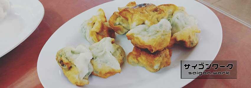 美味しい焼き餃子 大娘水餃 | サイゴンワーク - ホーチミンで現地採用として働く人のブログ -