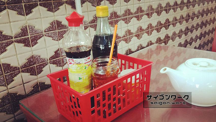 黒酢と醤油的なものとか 大娘水餃 | サイゴンワーク - ホーチミンで現地採用として働く人のブログ -