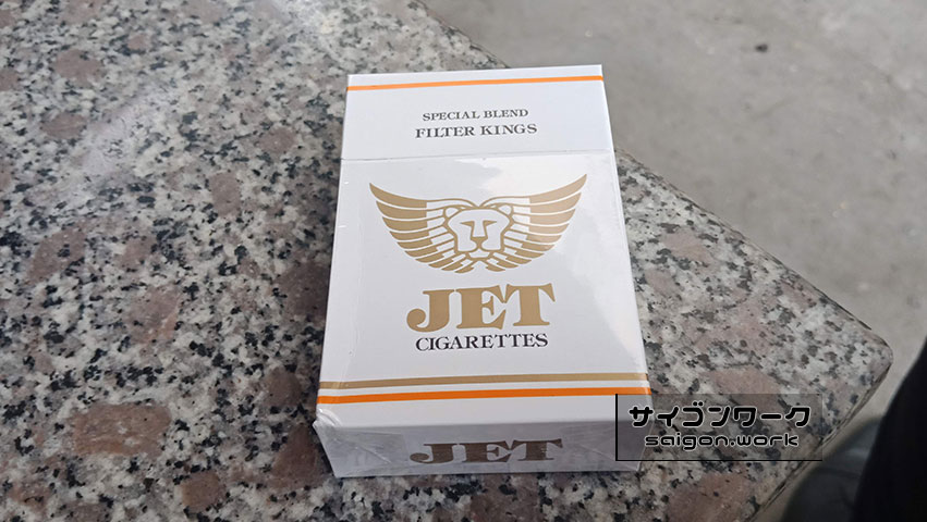 置きタバコ JET | サイゴンワーク - ホーチミンで現地採用として働く人のブログ -