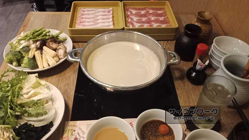 ごま豆乳鍋(モーパラ) | サイゴンワーク