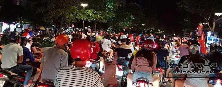 今晩、20時からベトナムサッカー タイ戦(ホームゲーム)です。