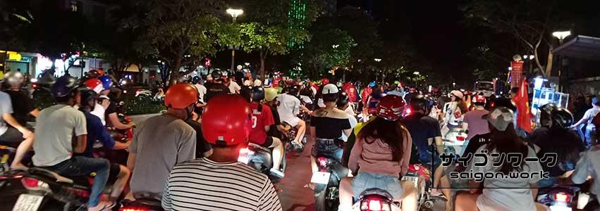 ベトナムサッカー タイ戦(ホームゲーム) | サイゴンワーク)