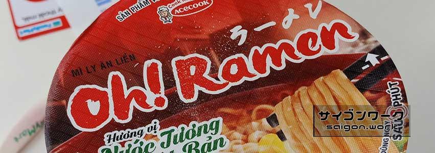 Oh!Ramen ラーメン | サイゴンワーク