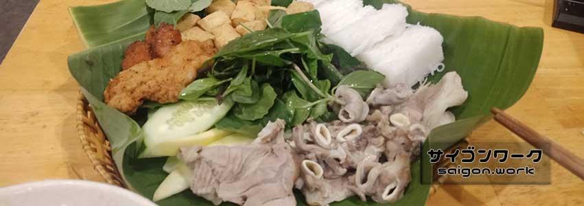 ブンダウマムトム Bun Dau Mam Tom A Chanh (10区)|サイゴンワーク