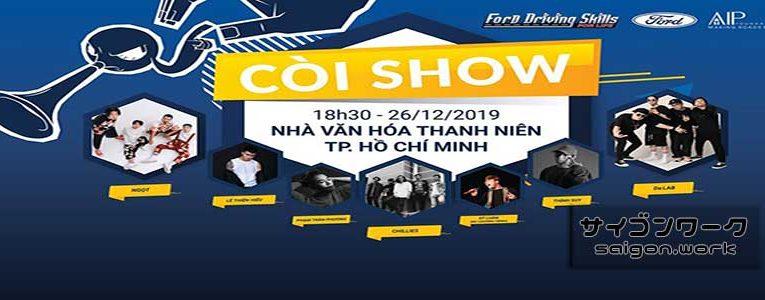2019年12月26日 Coi Show
