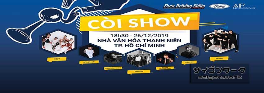 2019年12月26日 Coi Show | サイゴンワーク
