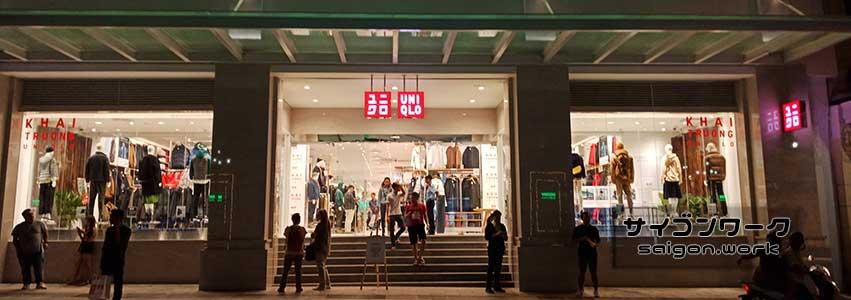 ユニクロ ドンコイ通り店 | サイゴンワーク