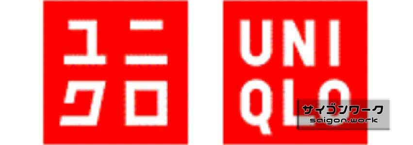 2019年12月6日、本日、ユニクロベトナム オープン | サイゴンワーク