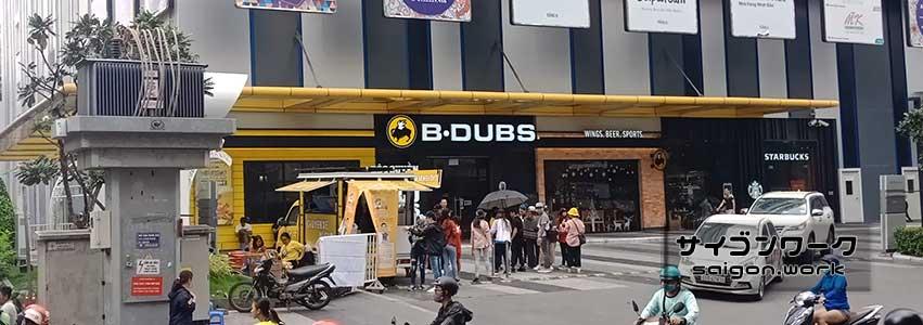 Van Hanh Mall 2019 01Dec | サイゴンワーク