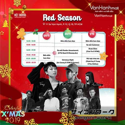 ヴァンハンモール クリスマスイベント | サイゴンワーク