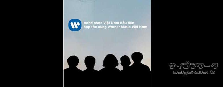 ベトナムのバンドでイケてるやつ教えてよ