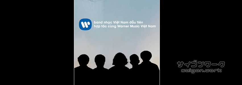 Chillies Warner Music Vietnam | サイゴンワーク