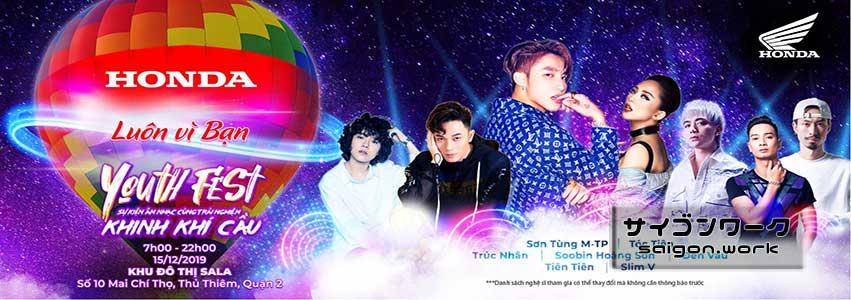 HONDA Youth Fest | サイゴンワーク