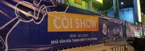 Coi Show レポ