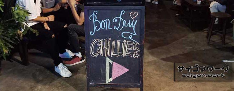 Chillies 2020年 初ライブ @Yoko Cafe