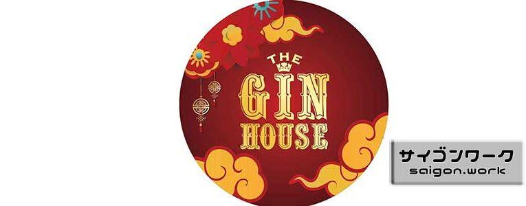 サイゴンのバー巡り② 「The Gin House」