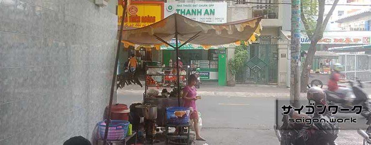路上の屋台「Bun Rieu Oc Chua」