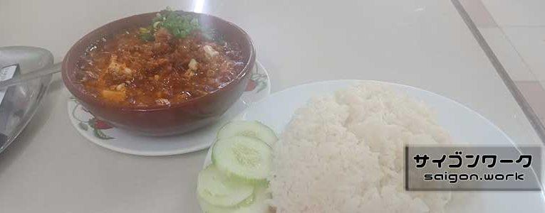 麻婆豆腐とご飯『東源鶏飯』