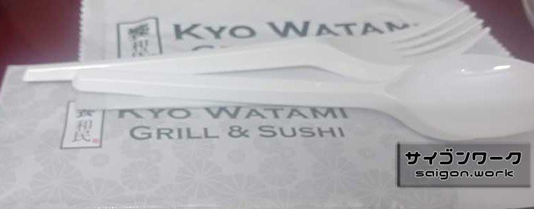 Grab飯 「饗和民(KYO WATAMI)」