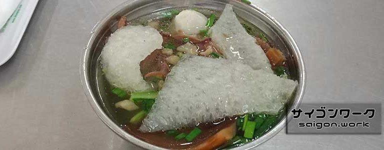 水餃子通りのお店「Sui Cao Ngoc Y」