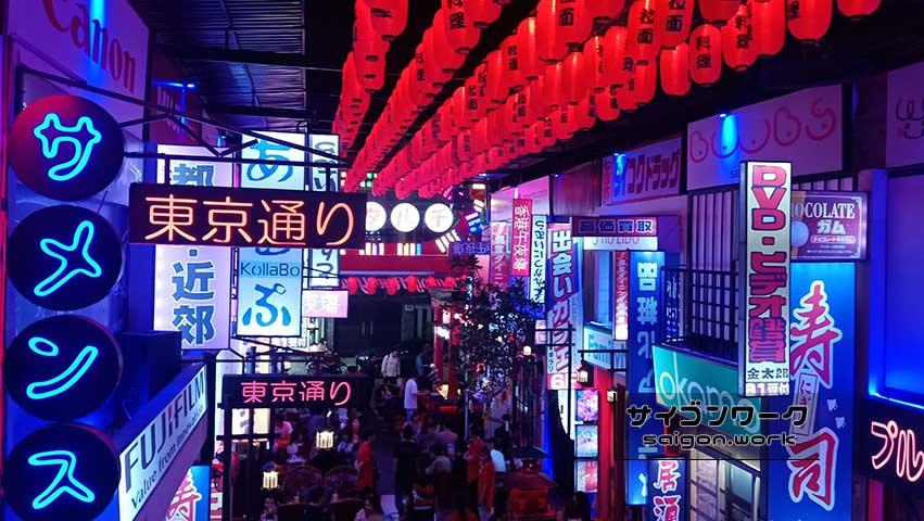 2階からの景色は最高|まるで東京 歌舞伎町!?ホーチミン郊外の居酒屋 チルタウン