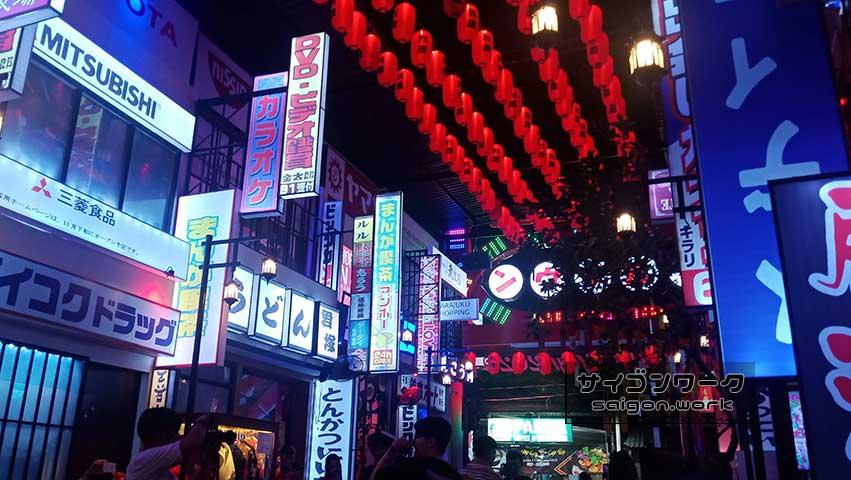 誰もが知るお店|まるで東京 歌舞伎町!?ホーチミン郊外の居酒屋 チルタウン