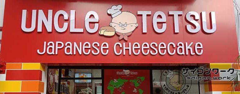 パンチ力なし!? Uncle Tetsuのチーズケーキ