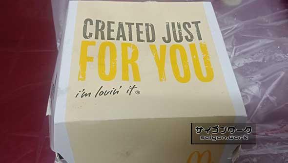 『Pho Burger(フォーバーガー)』の箱