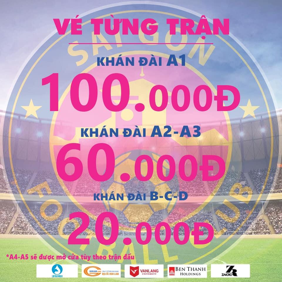 サイゴンFC、トンニャットスタジアムの2020年座席別価格表