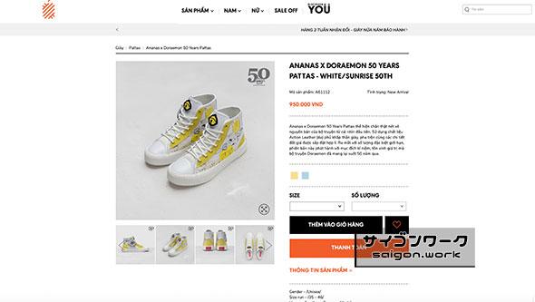 Ananas x  ドラえもん50周年記念スニーカー  黄色