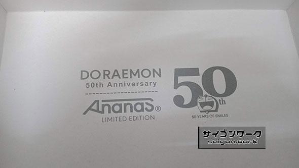 Ananas x  ドラえもん50周年記念スニーカーの箱の底