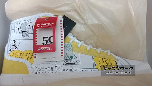 Ananas x  ドラえもん50周年記念スニーカーの実物