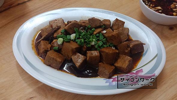 六合水餃の豆腐のおつまみ