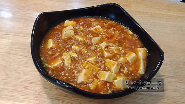 カジュアル台湾料理レストラン『瓦城-Va Thanh-』の麻婆豆腐